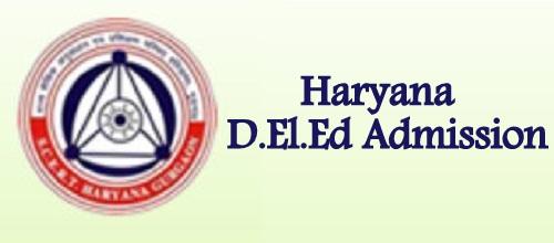 Haryana D.El.Ed Admission 2020