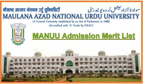 MANUU Admission Merit List 2020