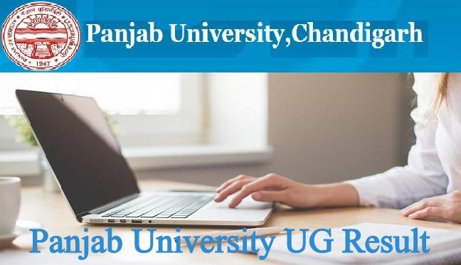 Panjab University UG Result 2021