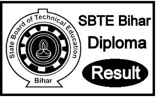 SBTE Bihar Result 2020
