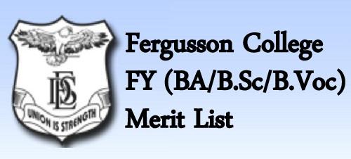 Fergusson College Merit List 2020