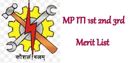 MP ITI Merit List 2020