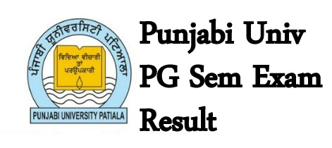 Punjabi University PG Result 2020