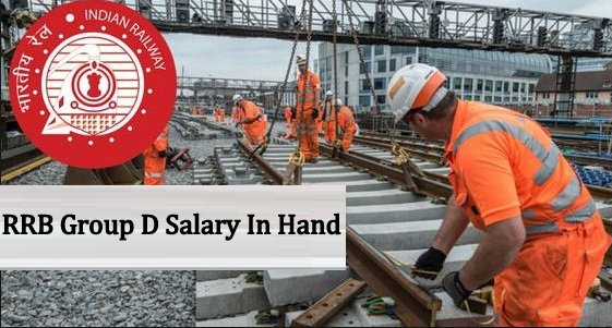 RRB Group D Salary In Hand