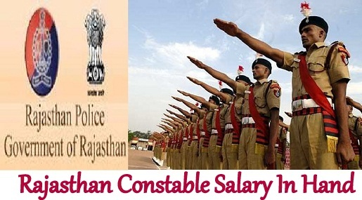 Rajasthan Constable Salary In Hand