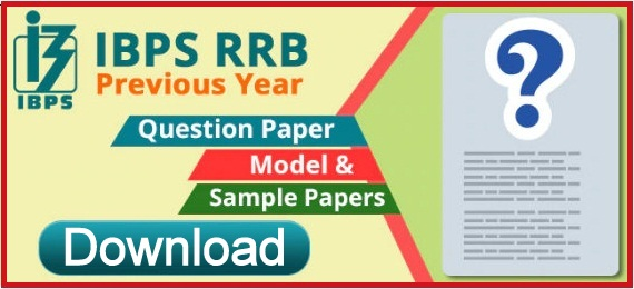 RRB Gramin Bank Previous Papers