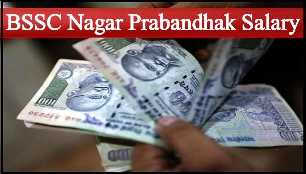 BSSC Nagar Prabandhak Salary