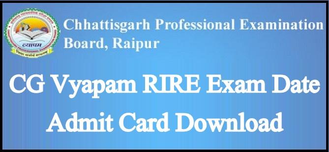 CG Vyapam RIRE Exam Date