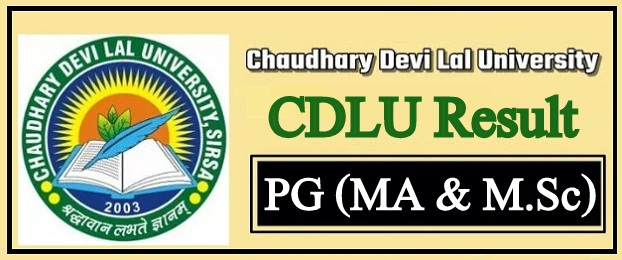 CDLU PG Result 2020