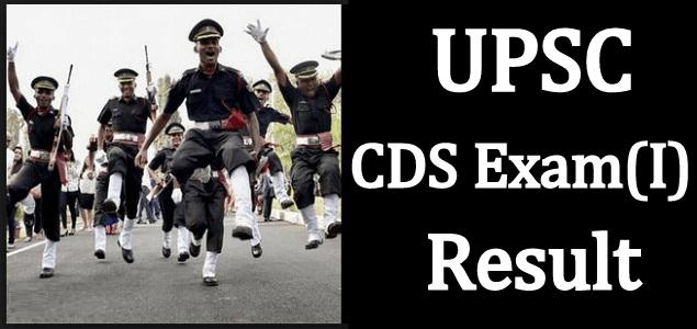 UPSC CDS 1 Result