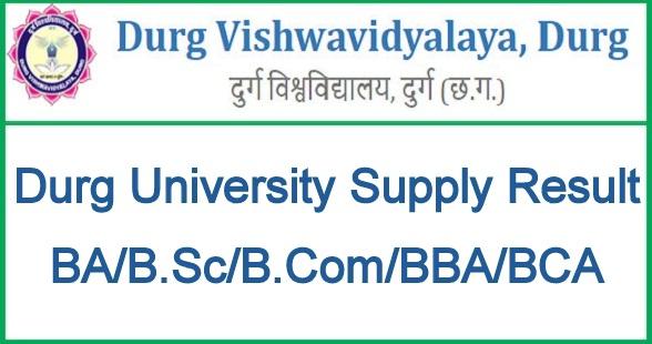 Durg University Supplementary Result 2021