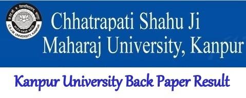 Kanpur University Back Paper Result 2021