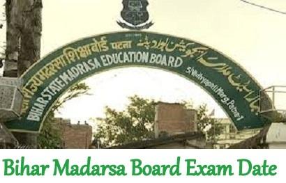 Bihar Madarsa Board Exam Date
