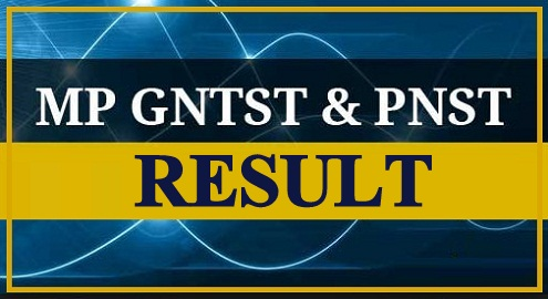 MP GNTST PNST Result 2021