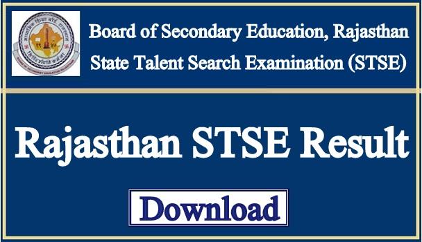 Rajasthan STSE Result