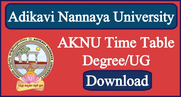 AKNU Degree Time Table 2021