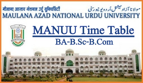 MANUU Exam Time Table 2021