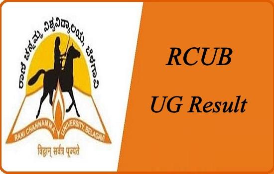 RCUB Result 2021