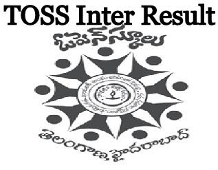 Telangana Open School Inter Result 2020