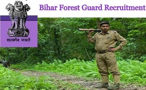 Bihar Forest Guard Recruitment 2022