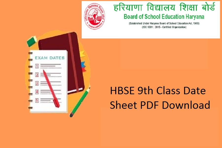 HBSE 9th Date Sheet 2021