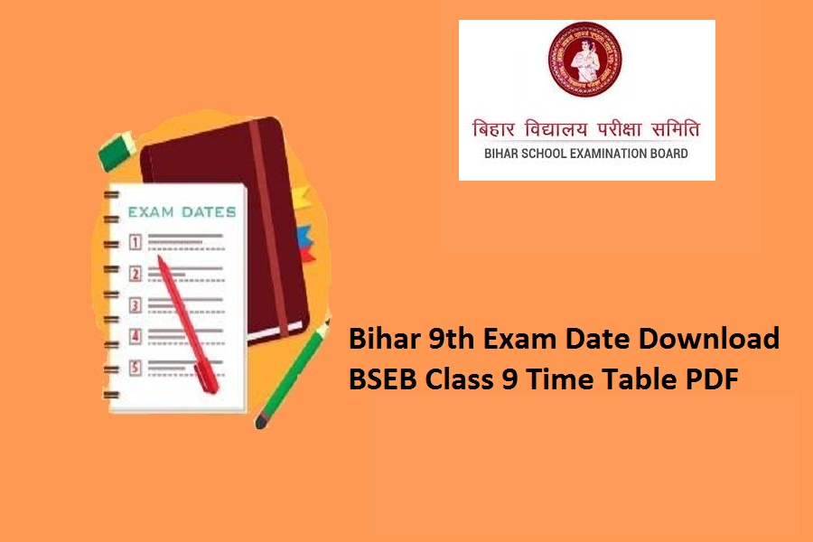 Bihar Board 9th Exam Date 2021