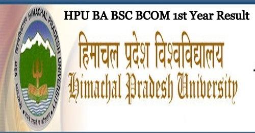 HPU 1st Year Result 2021