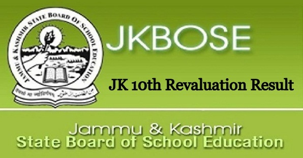 JKBOSE 10th Revaluation Result 2020