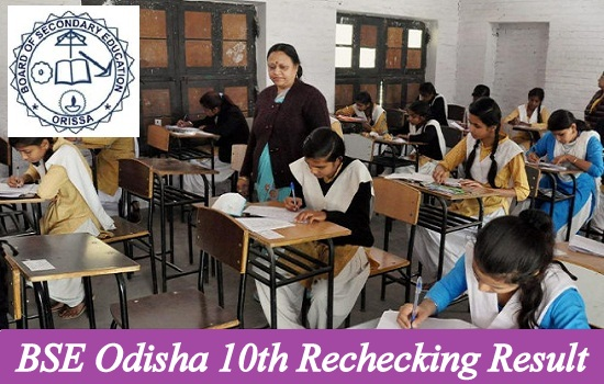 BSE Odisha 10th Rechecking Result 2020