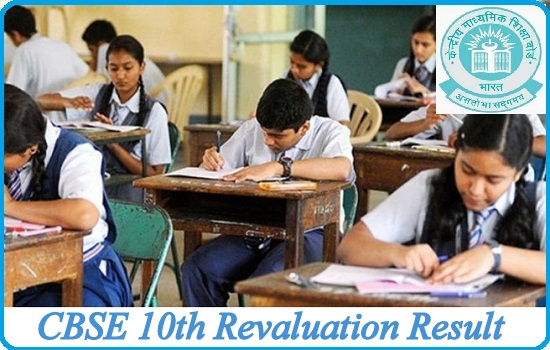 CBSE 10th Revaluation Result 2020