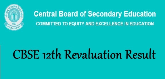 CBSE 12th Revaluation Result 2020