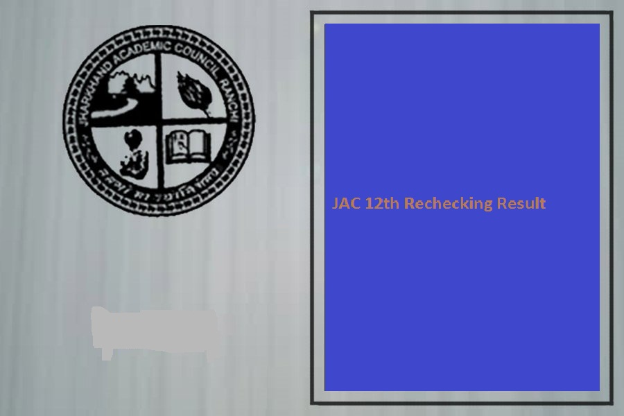 JAC 12th Rechecking result 2020