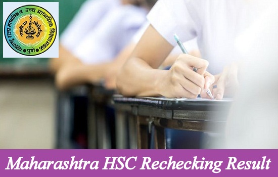 Maharashtra HSC Rechecking Result 2020