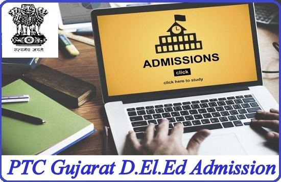 PTC Gujarat D.El.Ed Admission 2020