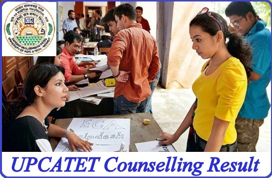 UPCATET Counselling Result 2020