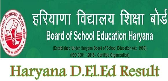 Haryana D.El.Ed Result 2020