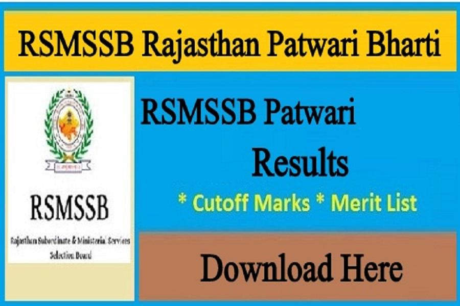 Rajasthan Patwari Result 2021