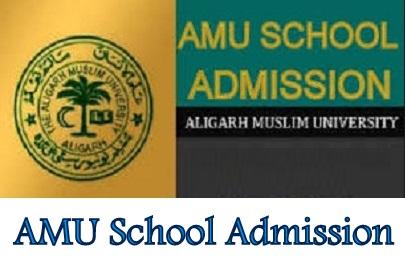 AMU School Admission
