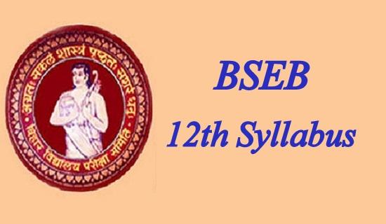 BSEB 12th Syllabus 2022