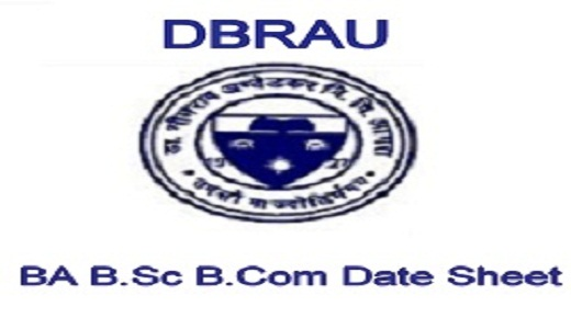 DBRAU Exam Date Sheet 2021