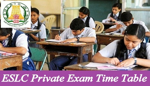 ESLC Private Exam Time Table 2020