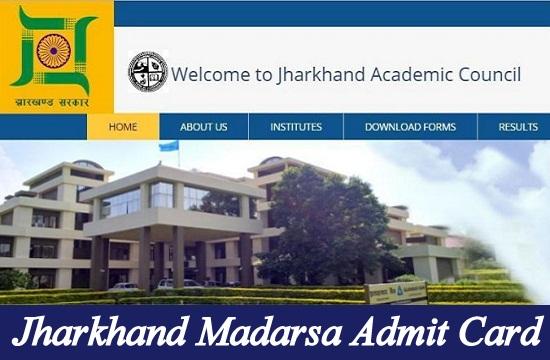 Jharkhand Madarsa Admit Card 2020