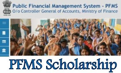 PFMS Scholarship eligibility