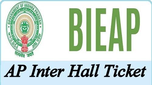 AP Inter Hall Ticket