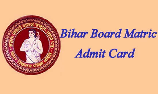 Bihar Matric Admit Card 2022