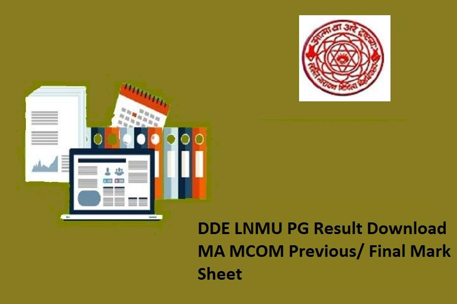 DDE LNMU PG Result 2020