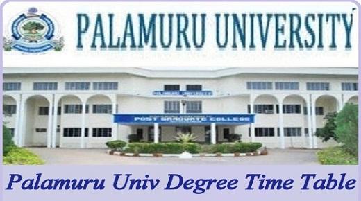 Palamuru University Degree Time Table 2020