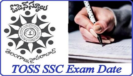 TOSS SSC Exam Date 2019
