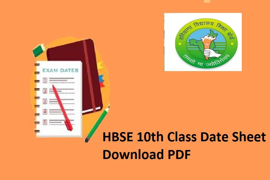 HBSE 10th Class Date Sheet 2022
