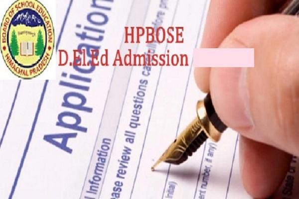 HPBOSE D.El.Ed Admission 2021